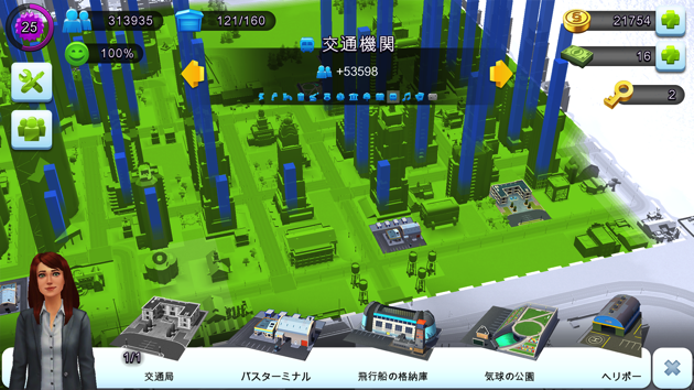 SimCity Buildet 人口